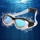 浩戀游泳鏡男女士防水防霧高清成人大框可愛透明電鍍專業潛水眼鏡