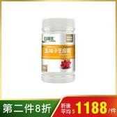 白蘭氏 五味子芝麻錠 濃縮精華配方 120錠/瓶 植物性養護配方 提升代謝機能 14005048