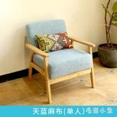 咖啡椅奶茶小吃甜品店沙發椅簡約休閒咖啡廳餐椅卡座沙發椅『毛菇小象』