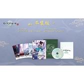 PC 版 電腦版 仙劍奇俠傳七 中文 平裝版 【預購10/22】