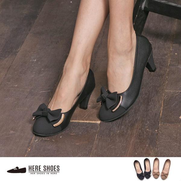 [Here Shoes]MIT台灣製 日系甜美 蝴蝶結圓頭包鞋 娃娃鞋粗中跟6cm 2色─KD8006