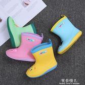 兒童雨鞋男女童防滑底寶寶雨鞋幼兒小孩水鞋四季通用雨靴雨鞋 完美情人精品館