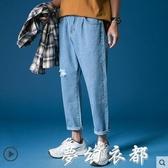 秋季長褲子男士韓版潮牌破洞闊腿男生九分牛仔褲男寬鬆直筒老爹褲 雙十二全館免運