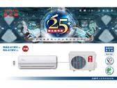 ↙0利率↙ MAXE萬士益 7-8坪 R410a 1級省電 變頻冷暖分離式冷氣MAS-41MV/RA-41MV【南霸天電器百貨】