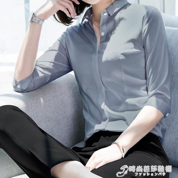職業裝 灰色襯衫女夏新款韓版修身七分袖工作服職業正裝工裝中袖襯衣