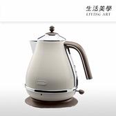 DeLonghi【KBOV1200J】快煮壺 電熱水壺  1L 空燒斷電 水位表 可拆卸濾網