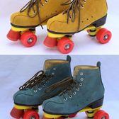 溜冰場專用牛皮成年4輪雙排輪滑鞋雙排溜冰鞋旱冰鞋溜冰鞋雙排輪