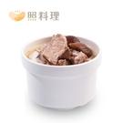 【照料理】媽煮湯-肉骨茶燉子排湯 (肉骨茶湯、排骨湯)