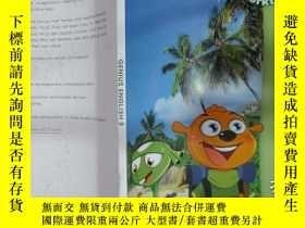 二手書博民逛書店ALO7罕見GENIUS ENGLISH 9 workbookY22725