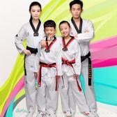米蘭 跆拳道服夏季兒童成人純棉道服男女初學者短袖長袖訂製訓練衣服裝