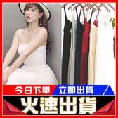 24H  快出莫代爾網紗拼接吊帶背心長版洋裝內搭百搭連身裙中長款洋裝性感長裙
