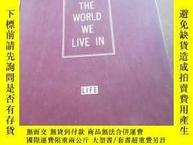 二手書博民逛書店THE罕見WORLD WE LIVE IN(1955年英文原版,