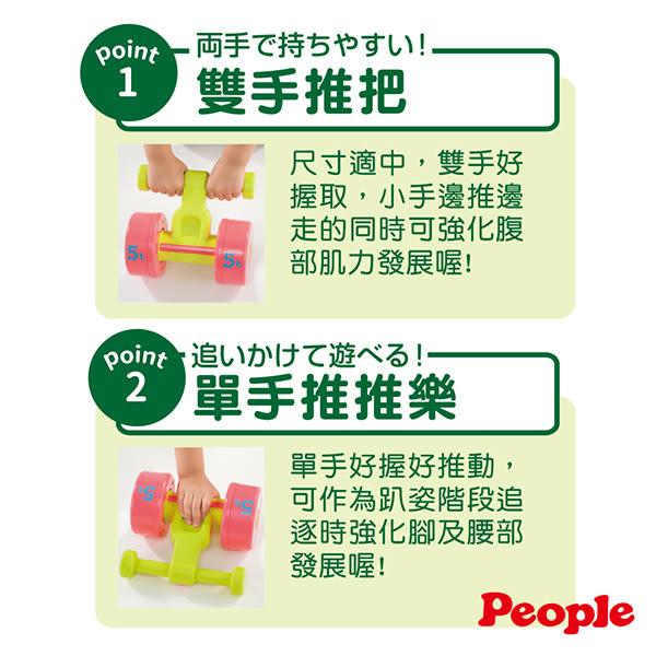 日本People 體能運動滾輪玩具[衛立兒生活館]