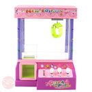 【瑪琍歐玩具】燈光仿真投幣式夾娃娃機/SLW855