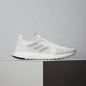 Adidas Senseboost Go W 女款 白色 緩震 透氣 運動 慢跑鞋 G26945