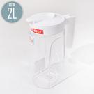 茶壺/水壺 凱堡 EU-20百樂冷水壺(2L)【EU-20】(超取限購6個)