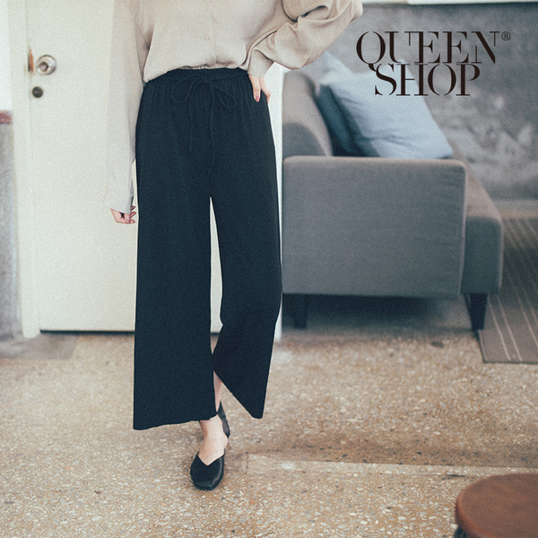 Queen Shop【04110251】抽繩針織落地褲 兩色售*現+預*