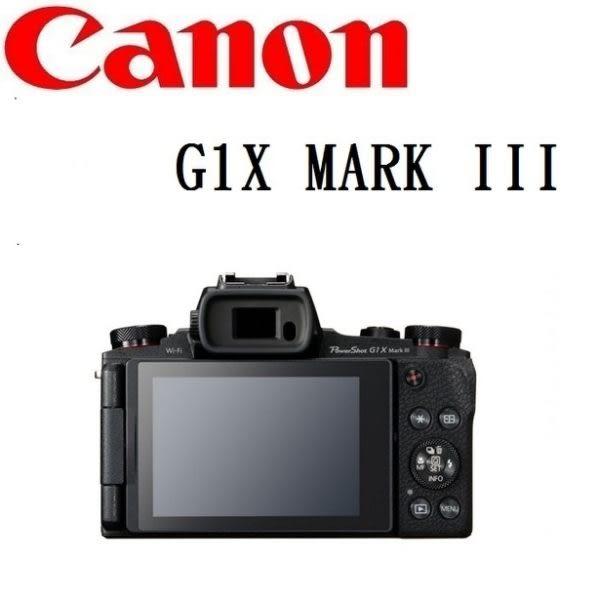 [EYEDC] Canon Powershot G1X MARK III M3 (分12/24期0利率) 公司貨