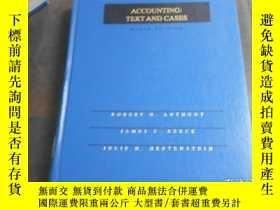 二手書博民逛書店ACCOUNTING罕見TEXT AND CASES翻譯:會計文