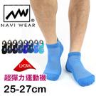 【衣襪酷】大Y跟毛巾底透氣踝襪 氣墊襪 全毛巾底 短襪 台灣製 NAVI WEAR