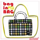 隨身系列 綠色格子紋  輕便小物 ~ 袋中袋 / 包中包 ~ 格子布提把 AMINAH~【am-0134-2】