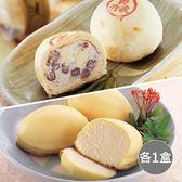 【寶泉】御丹波1盒(9入/盒)+檸檬蛋糕1盒(10入/盒)