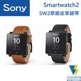 SONY SmartWatch2/SW2  SE20 原廠皮革錶帶【葳訊數位生活館】
