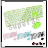 新竹【超人3C】aibo M08 2.4G繽紛多彩普普風無線鍵鼠組 LY-ENKM08-2.4G 無線鍵盤 無線滑鼠
