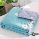 全棉空調被純棉夏涼被可水洗薄被子單人夏天兒童棉被芯【邻家小鎮】