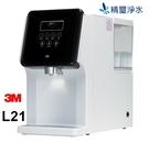 3M 移動式過濾飲水機 L21