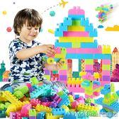 兒童顆粒塑料益智拼裝積木1-2幼兒園7-8-10男女孩寶寶玩具3-6周歲igo 美芭