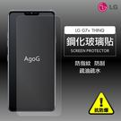 保護貼 玻璃貼 抗防爆 鋼化玻璃膜 LG G7+ THINQ  螢幕保護貼 (通用)