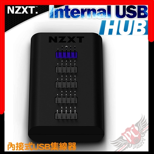 [ PCPARTY ] 恩傑 NZXT INTERNAL USB HUB USB 內接擴充器 AC-IUSBH-M3