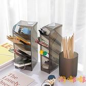 斜插式筆筒女磨砂圓形筆桶桌面文具多格收納盒【淘嘟嘟】