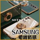 質感電鍍 三星 A22 A32 A42 A52 M12 A52s 純色 簡約手機殼 保護套 影片支架 有掛繩孔 軟殼馬卡龍