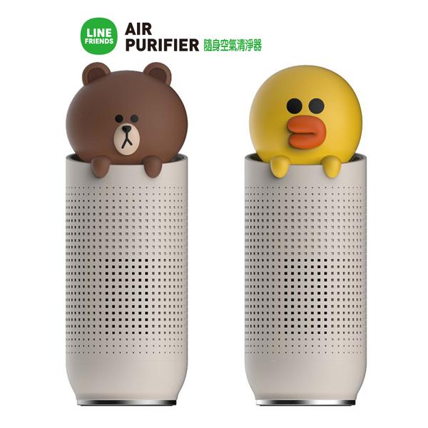 【官方聯名】LINE FRIENDS熊大/莎莉 隨身空氣清淨機 USB連接 四層過濾 桌上清淨機 空清機 韓國原裝