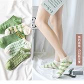 襪子女兒童短襪純色淺口船襪女童學生低幫大童棉襪【邻家小鎮】