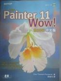 【書寶二手書T9/電腦_QIG】The Painter 11 Wow! Book中文版_附CD_Cher Threine