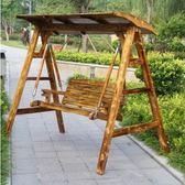 鞦韆 戶外藝術新古典加厚鞦韆室外碳化防腐雙人吊椅室內陽台庭院椅  非凡小鋪  igo