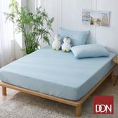 【DON】雙人日式瞬間涼感床包枕套三件組-多款任選沁涼藍