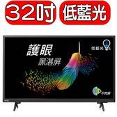 BenQ明碁【C32-300】32型 HD 低藍光 黑湛屏 顯示器+視訊盒