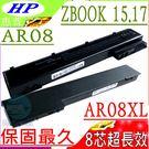 HP AR08 電池(保固最久)-康柏 ...