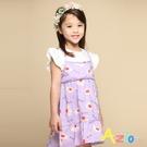 Azio 女童 洋裝 滿版太陽花字母印花假兩件荷葉邊短袖洋裝(紫) Azio Kids 美國派 童裝