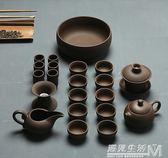宜興紫砂三才蓋碗家用簡約功夫茶具套裝整套茶杯茶壺禮盒logo  igo 遇見生活