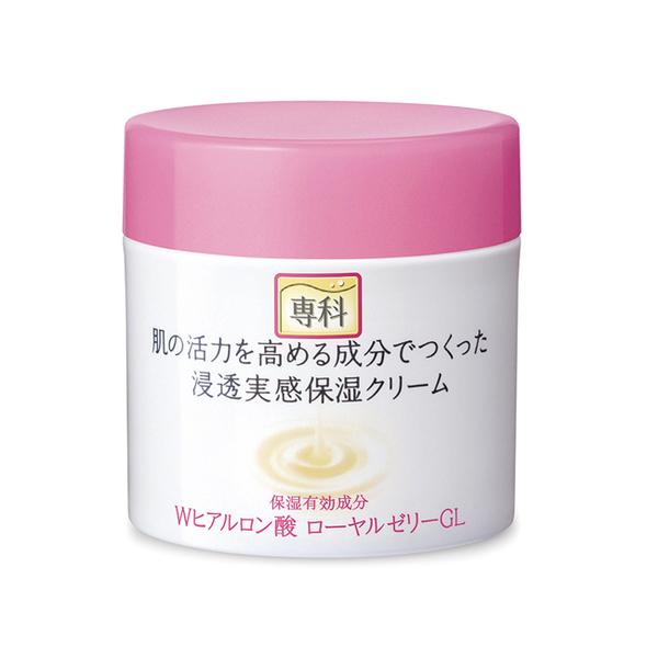 保濕專科特潤乳霜50g