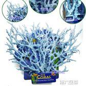 魚缸擺件 魚缸造景裝飾品 水族造景仿真水草石珊瑚 龜缸魚缸布景硬珊瑚裝飾 第六空間