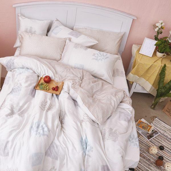 床包 / 單人【光合日晨】含一件枕套  100%天絲  戀家小舖台灣製AAU101