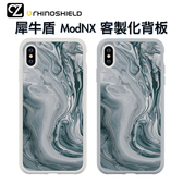 犀牛盾 KROMA & Mod NX 客製化透明背板 iPhone 11 Pro ixs max ixr ix i8 i7 背板 防摔保護殼背板 Mercury
