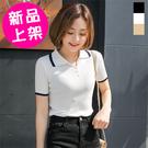 【521】翻領學院風短袖針織T恤 針織上...