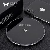 無線充電器iphoneX蘋果8無線充電器iPhone8plus三星s8手機8P快充小米MIX2s  走心小賣場